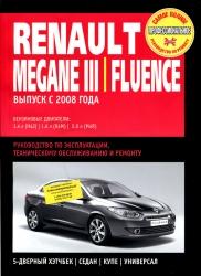 RENAULT Megane III/Fluence с 2008 г. (бензин)
