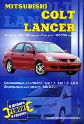 MITSUBISHI Colt, Lancer (1991-1995, 1995-2004) бензин/дизель