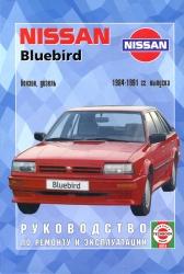 NISSAN Bluebird (1984-1991) бензин/дизель