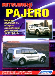 MITSUBISHI Pajero (2000-2006) дизель