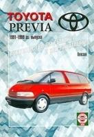 TOYOTA Previa (1991-1999) бензин