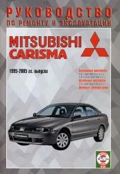 MITSUBISHI Carisma (1995-2005) бензин/дизель
