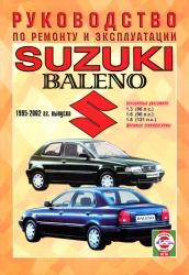 SUZUKI Baleno (1995-2002) бензин