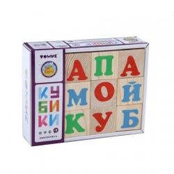 Кубики деревянные 12 шт. Алфавит