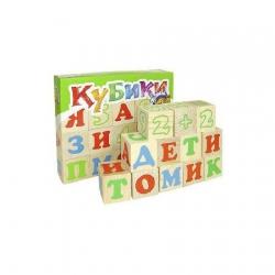 Кубики деревянные 20 шт. Буквы и цифры