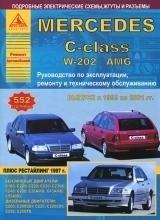 MERCEDES C-class W-202/AMG (1993-2001, рестайлинг 1997 г.) бензин/дизель