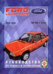 FORD Escort/Orion (1980-1990) бензин/дизель