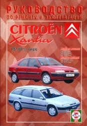 CITROEN Xantia (1992-2002) бензин/дизель