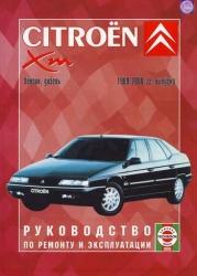 CITROEN XM (1989-2000) бензин/дизель
