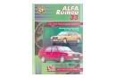 ALFA Romeo 33 (бензин)