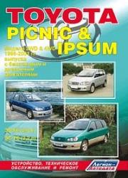 TOYOTA Picnic & Ipsum (1996-2001) бензин/дизель