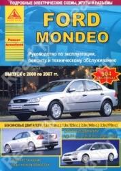 FORD Mondeo (2000-2007) бензин/дизель