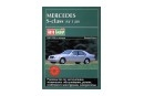 MERCEDES S-class W140 (1990-1998) бензин/дизель/турбо