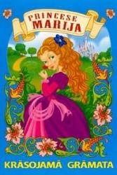 Princese Marija. Krāsojamā grāmata
