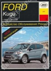 FORD Kuga (2008-2012) бензин/дизель