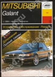 MITSUBISHI Galant (1984-1993) бензин