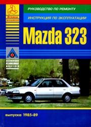 MAZDA 323 (1985-1989)