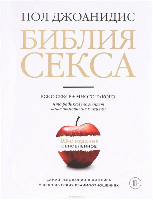 izdaniya-pro-seks-zavoditsya-li-devushka-vo-vremya-ero-sna