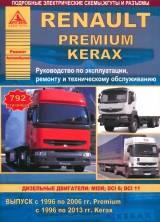 RENAULT Premium (1996-2006)/Kerax (1996-2013) дизель