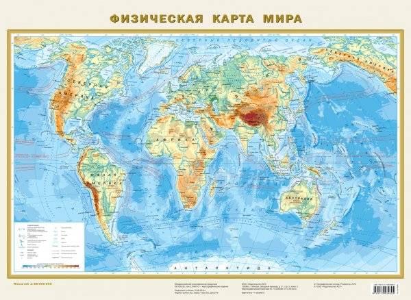 Физическая и политическая карта мира (1:58 000 000)