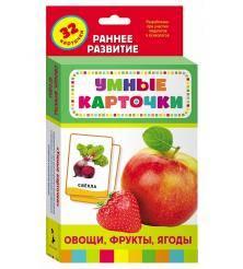 Набор карточек Умные карточки. Овощи, фрукты, ягоды (32 шт.)