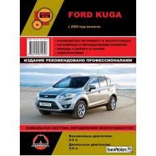 FORD Kuga с 2008 г. (бензин/дизель)